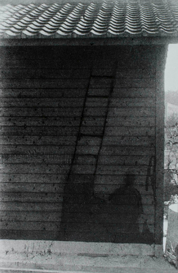 Matsumoto Eiichi, 'Shadow of a soldier remaining on the wooden wall of the Nagasaki military headquarters', 1945